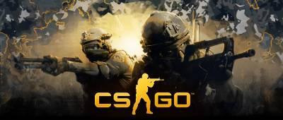 Читы для CS:GO